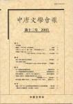 中唐2005